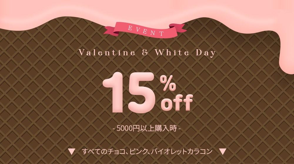valentine white day event