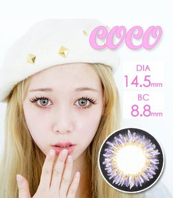 【Yearly / 2 Lenses】 CoCo Violet  /155