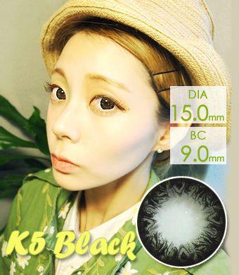 Dueba  K5 Black  15.0mm /227