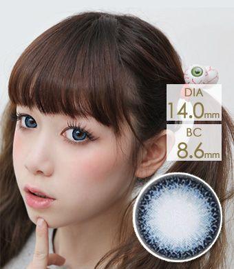 【 Yearly / 2 Lenses】 Karen  DM23   Blue  /743
