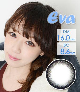 VASSEN Eva Original EO  Gray/16mm  /615