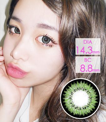 【 Yearly / 2 Lenses】 Audrey Green (AB200) /1215