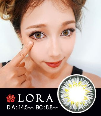 【 Yearly / 2 Lenses】 Lora MS  Gray/ 1410