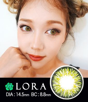 【 Yearly / 2 Lenses】 Lora MS green / 1448