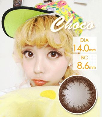 New bio Honey Julian Choco  /042