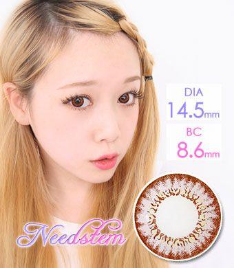 【Yearly / 2 Lenses】 Needstem Pink /1260