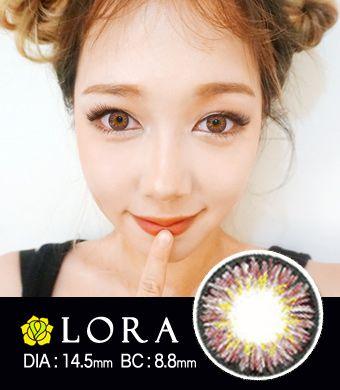 【 Yearly / 2 Lenses】 Lora MS Hazel / 1449