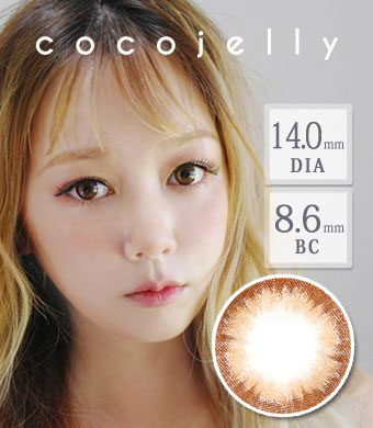 Cocojelly  BROWN/ 1404