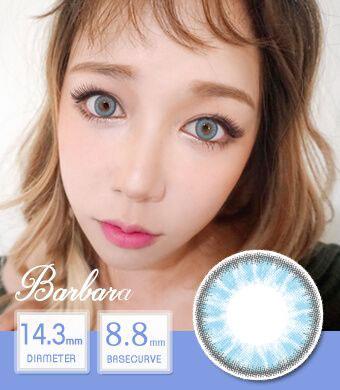 [NEW ]Barbara blue/ 1445