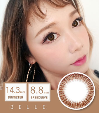 NEW 【 Yearly / 2 Lenses】 Belle choco / 1442