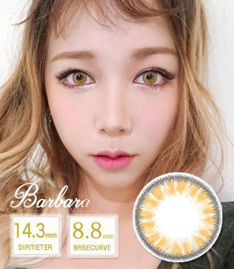 NEW 【 Yearly / 2 Lenses】 Barbara brown/ 1416