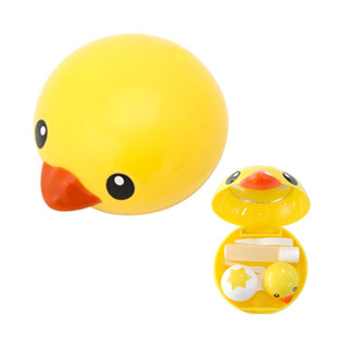 Yellow Duck Contact Lens Case / 1510