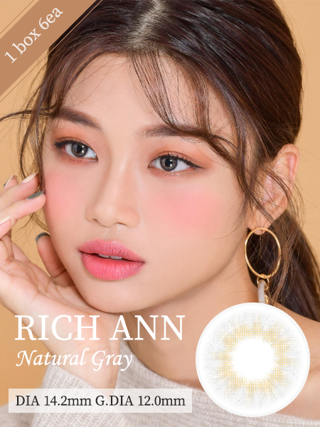 [1day/6EA] RICH ANN Natural Gray / 1556