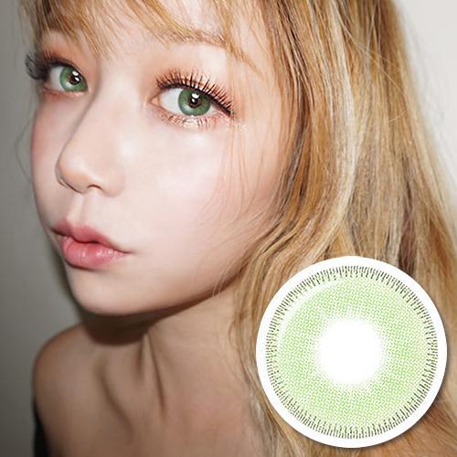NEW【UV Blocking・PREMIUM 】 INNO Amor Green / 1677