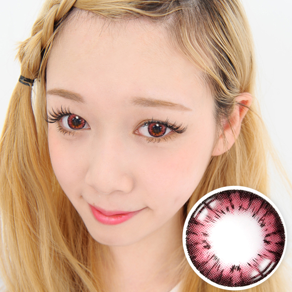 【Yearly / 2 Lenses】 Avril (A132) Pink /1245