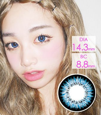 【 Yearly / 2 Lenses】 Audrey Blue (AB200) /1214