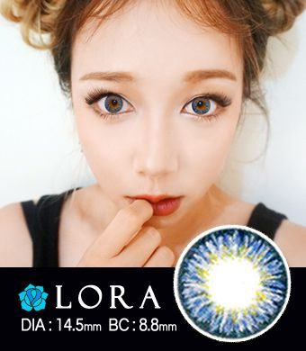 【 Yearly / 2 Lenses】 Lora MS blue / 1450