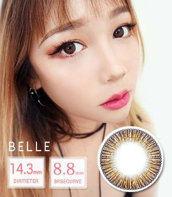 【 Yearly / 2 Lenses】 Belle brown /1411