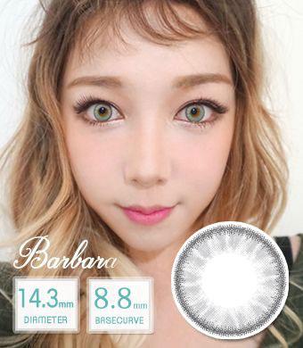 NEW 【 Yearly / 2 Lenses】 Barbara gray/ 1444