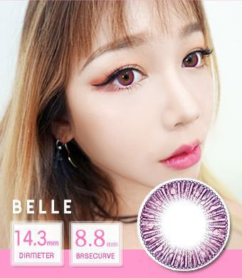 NEW 【 Yearly / 2 Lenses】 Belle pink / 1443