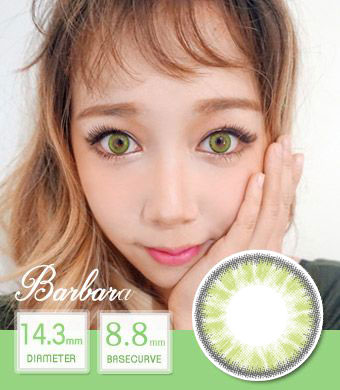 NEW 【 Yearly / 2 Lenses】 Barbara green/ 1446