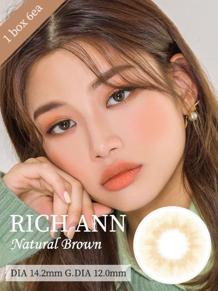 [1day/6EA] RICH ANN Natural Brown / 1555